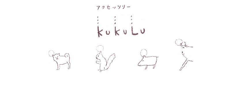 アクセッソリー kukuLu