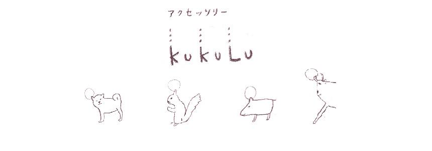 アクセッソリー kukuLu