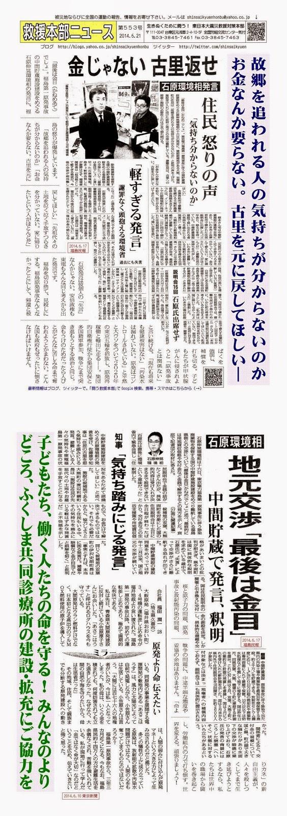 http://blogs.yahoo.co.jp/shinsaikyuenhonbu/12285930.html