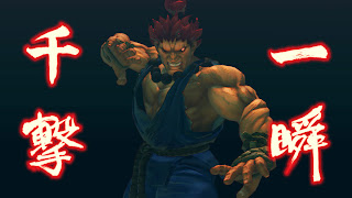 Akuma tutorial for ssf4 ae ver 2012