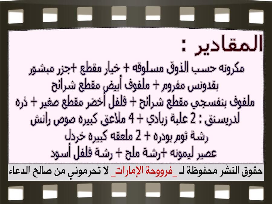 http://1.bp.blogspot.com/-zBDMRYYNKkU/VZfeqtrtO9I/AAAAAAAARow/Yl44MlMAkFA/s1600/3.jpg