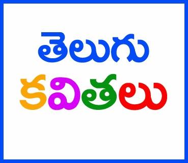 Telugu Quotes Menu