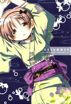 09Summer Manga