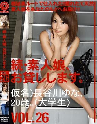 """求问FSET-377""""放課後ソープランド 3""""中一女名字"""
