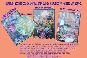 dvd za mafunzo ya mchezo wa ngumi zipo mtaani kwa ajili ya mafunzo ya