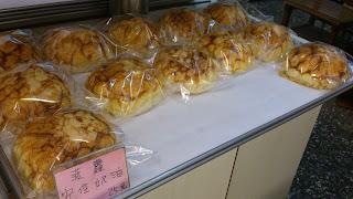 。丁。: 。365。【壹伍肆】廣泰香菠蘿麵包