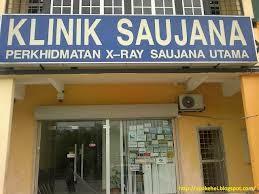 klinik saujana