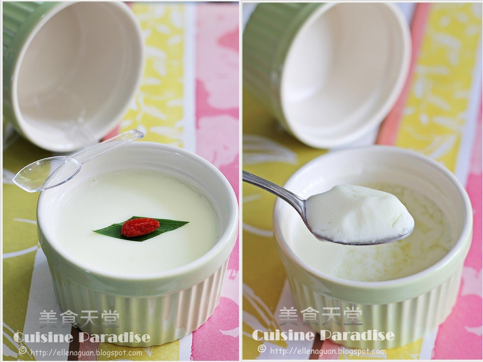 Included Microwave Version Pandan Ginger Milk Custard