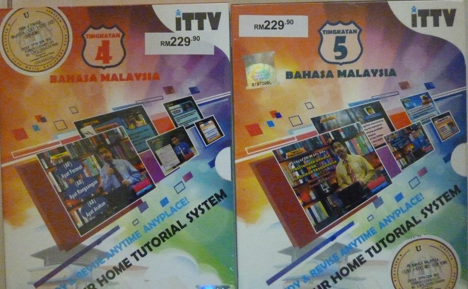 DVD Bahasa Melayu Tg. 4 dan 5