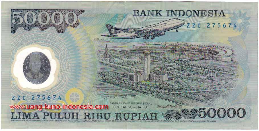 Posted in uang uang kuno uang mahar kirimkan ini lewat email blogthis