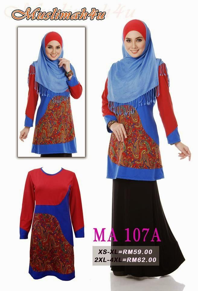 T-shirt-Muslimah4u-MA107A