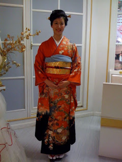 formal kimono with silk obi from Kimono House NY