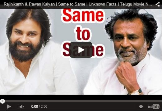 Rajinikanth & Pawan Kalyan | Same to Same | Unknown Facts | Tholi Prema ft. 2015 | HD Videos