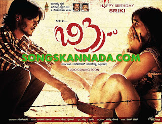 B3 (2013) Kannada Movie Mp3 Songs Download