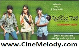 7 G Brindavan Colony Telugu Mp3 Songs Free  Download  2004
