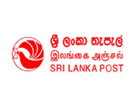Wattala postal code