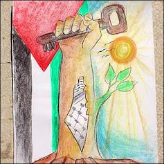 انا لا انساكى فلسطين