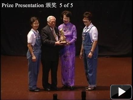 Prize Presentaion part 5