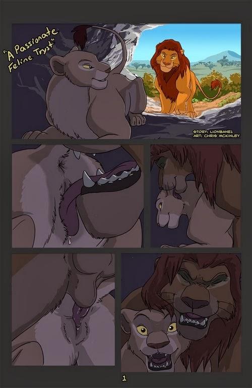 король лев секс комиксы
