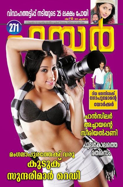 Fire+malayalam+magazine+pdf