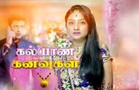 Kalyana Kanavugal 26-05-15 | Polimer TV