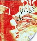 http://books.google.com.pk/books?id=_xZcAgAAQBAJ&lpg=PP1&pg=PP1#v=onepage&q&f=false