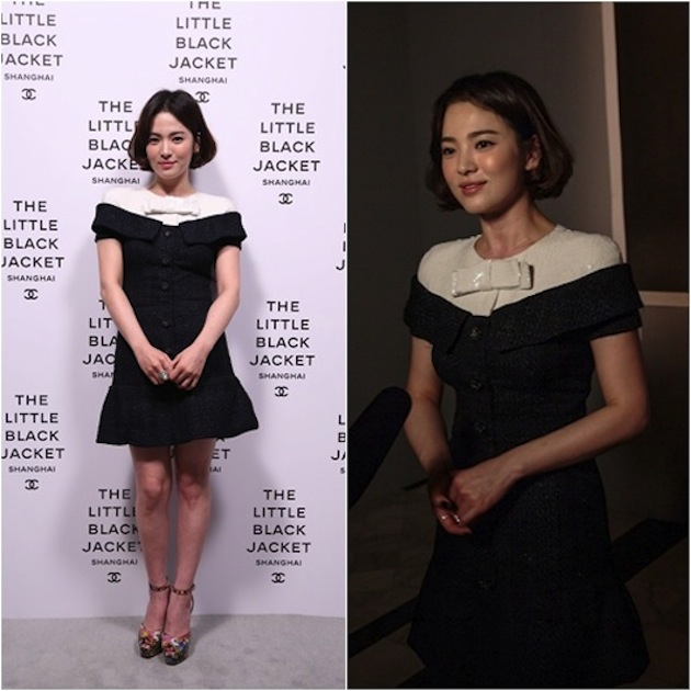 Style Crush Song Hye Kyo Rolala Loves