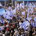 Οι 211 της Επιτροπής εκλογικού αγώνα της ΝΔ στην Αχαϊα -Όλα τα ονόματα