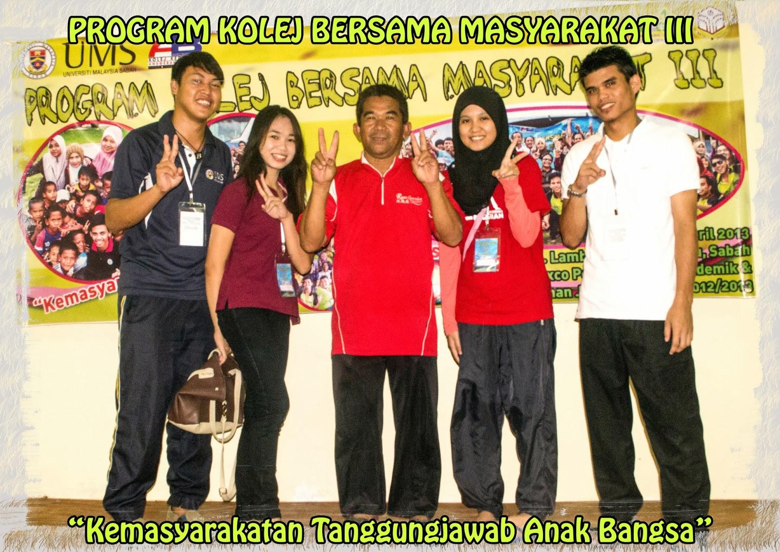 PKBM Siri 3 Kg Lambidan Membakut Sabah