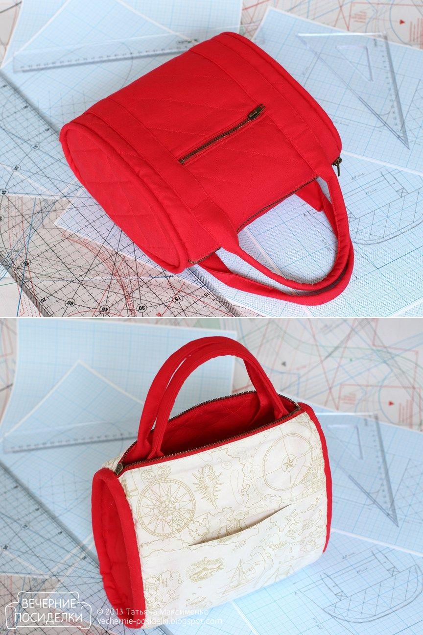 Как сделать лёгкую сумку