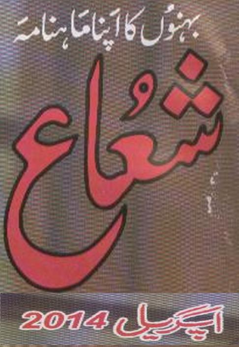 http://books.google.com.pk/books?id=8wBZAwAAQBAJ&lpg=PP1&pg=PP1#v=onepage&q&f=false
