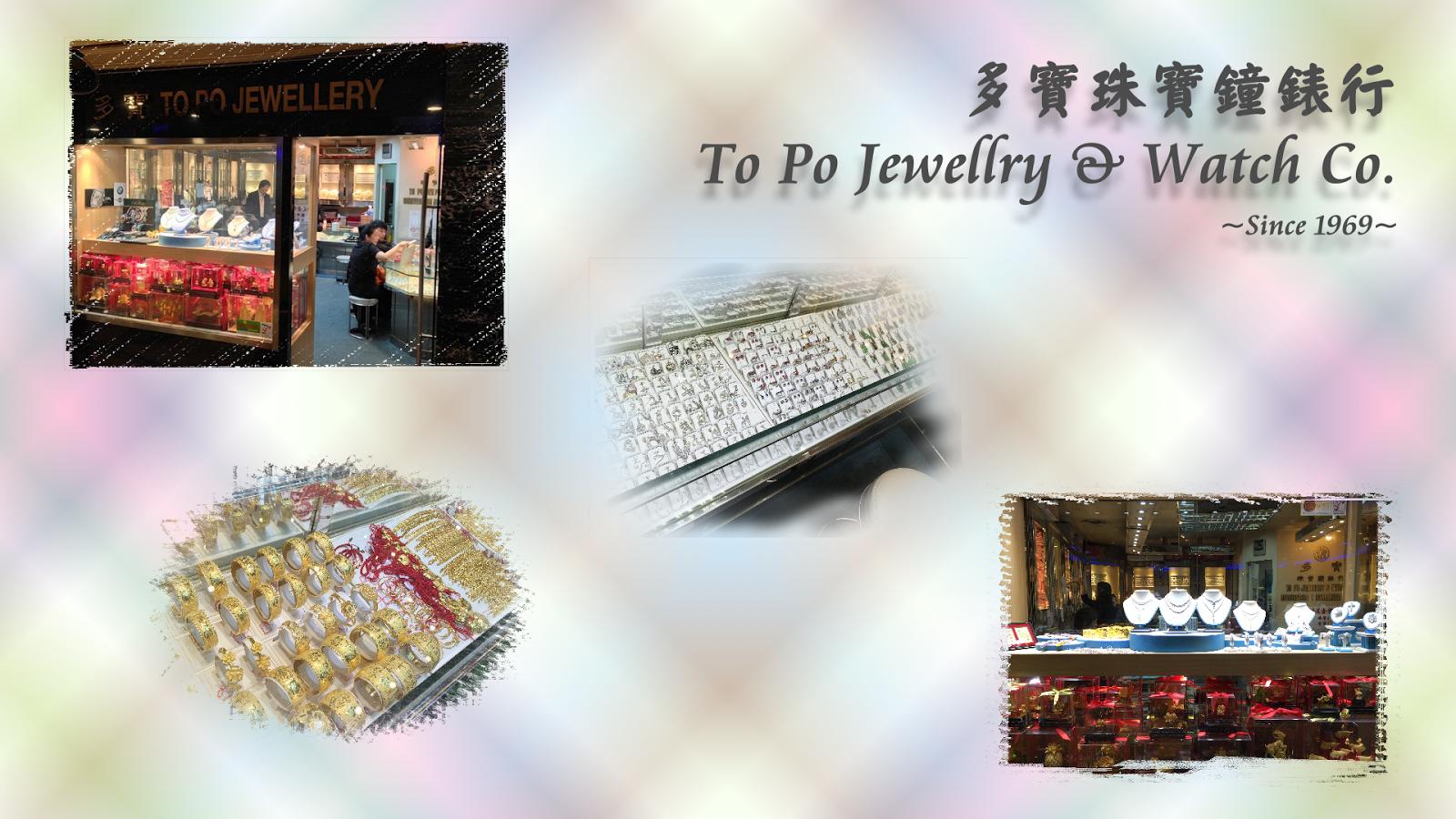 To Po Jewellry & Watch Co.