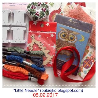 Конфетка в честь ДР блога Little Needdle