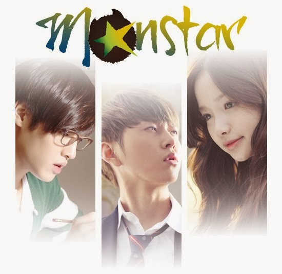 All About Monstar