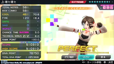 MEIKO「壊セ壊セ」Perfect @ DIVA F 2nd