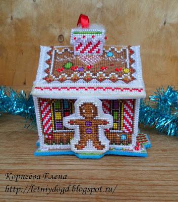 Пряничный домик от Натальи Млодецкой