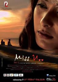Miss you Watch full nepali movie