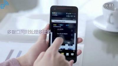 Pemerintah China Setujui COS Untuk Akhiri Dominasi Android dan iOS