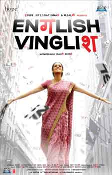 English Vinglish Cast and Crew