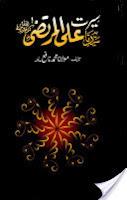 http://books.google.com.pk/books?id=DfOuAQAAQBAJ&lpg=PP1&pg=PP1#v=onepage&q&f=false
