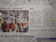 星洲早报 21-12-2014