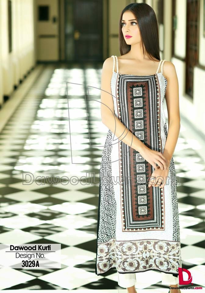 Sleeveless Shirt, New Kurti Design, Stylish And Latest Kurti 2015.