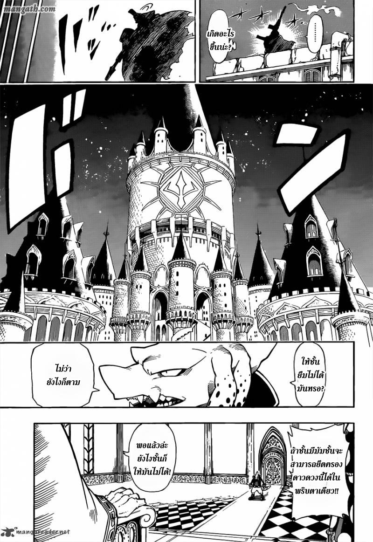 อ่านการ์ตูน Sensei no bulge 1 ภาพที่ 26