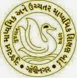 GSEB TET-2 Question Paper Of Maths-Science 20-07-14