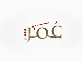 Wajib tengok! - Omar The Series