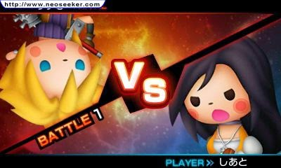 3DS Theatrhythm Final Fantasy Curtain Call Screenshot