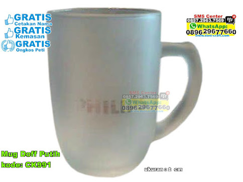 Mug Doff Putih Emboss