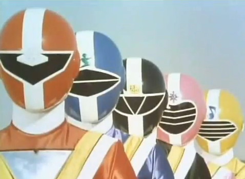 Chikyu Sentai Fiveman Siblings Super Sentai Form