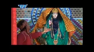 Download Bhakti Ringtone
