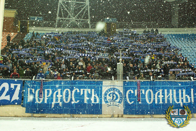 Dinamo Minsk 043d85c18588